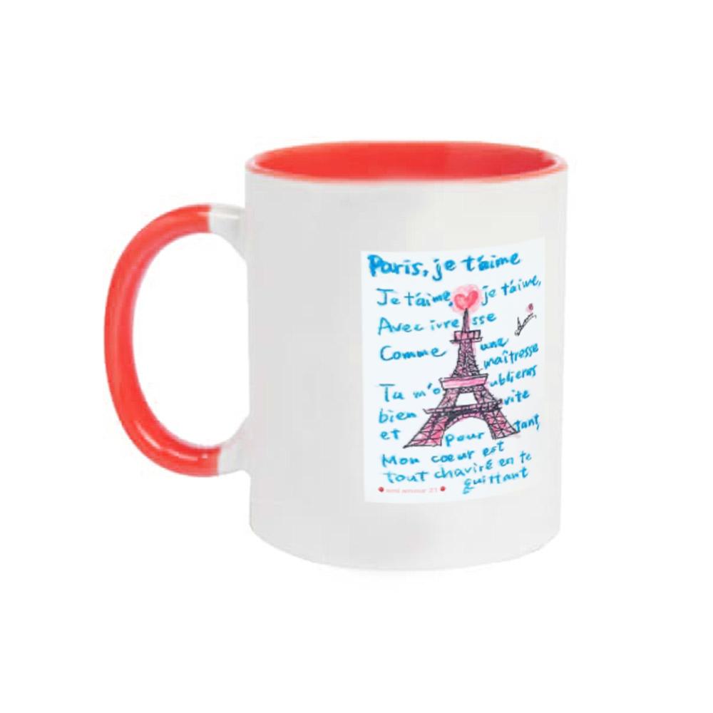 『パリ・ジュテーム』マグカップ(ロゴ赤) 2トーンマグカップ