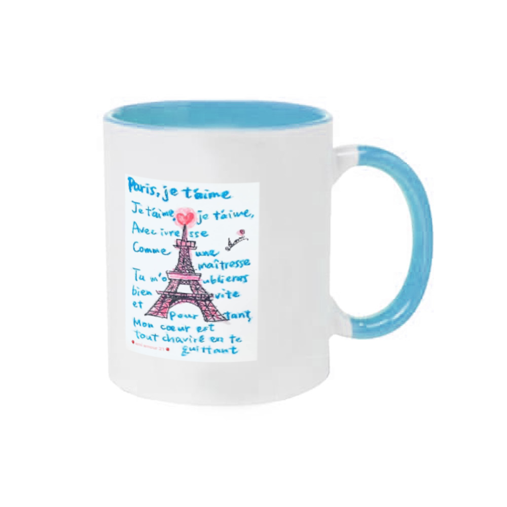 『パリ・ジュテーム』マグカップ(ロゴピンク) 2トーンマグカップ