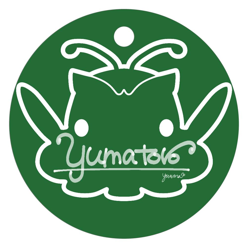 yumatoroロゴ レザーキーホルダー レザーキーホルダー(丸型)