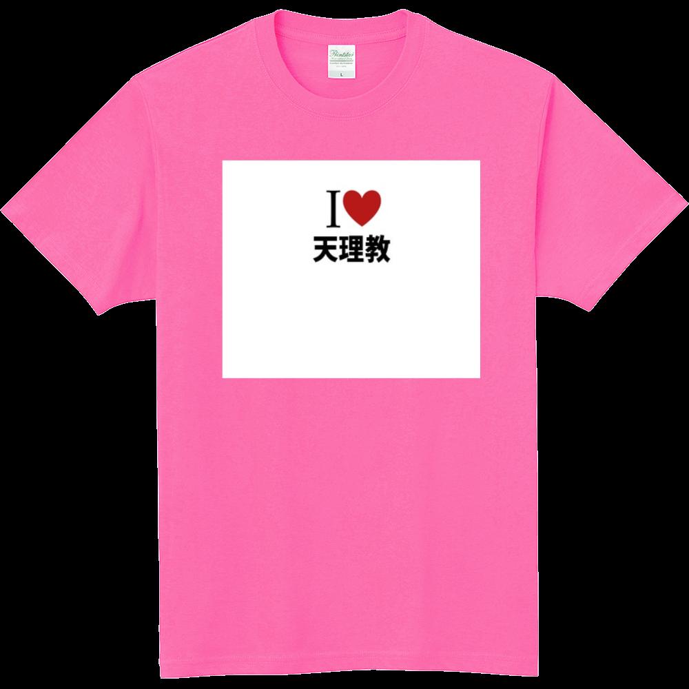天理教のオリジナルTシャツ│オリ...