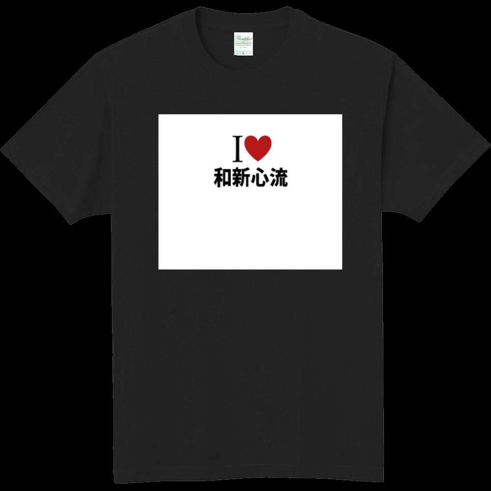和新心流のオリジナルTシャツ│オ...