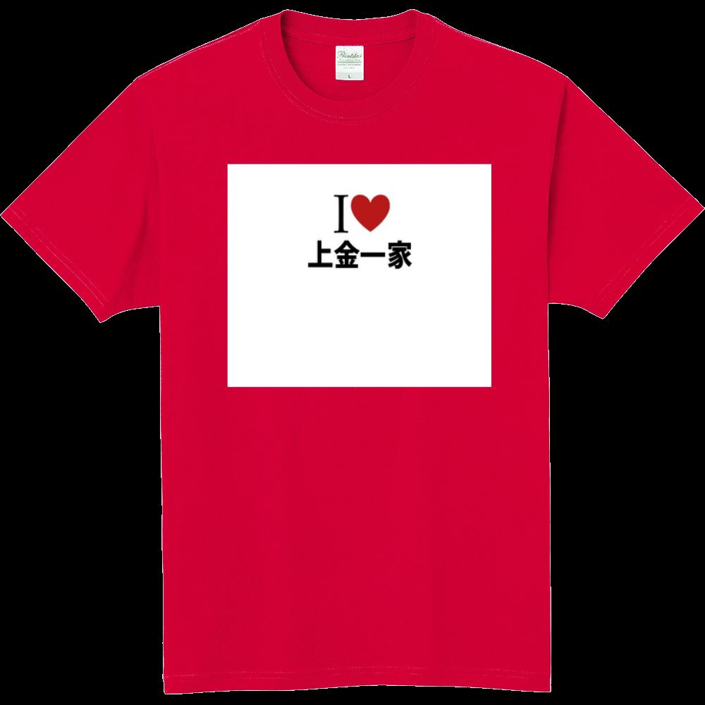 上金一家のオリジナルTシャツ│オ...