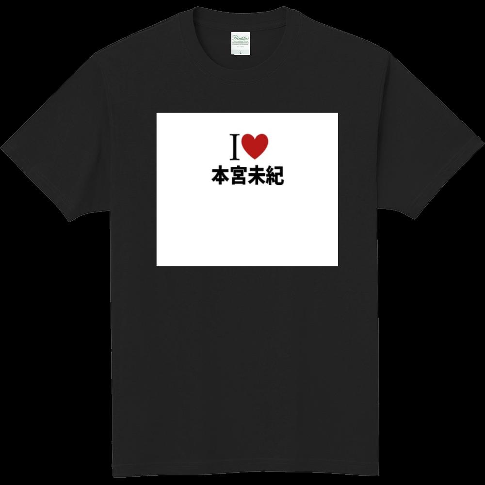 本宮未紀のオリジナルTシャツ│オリジナルTシャツを簡単自作・無料販売 ...