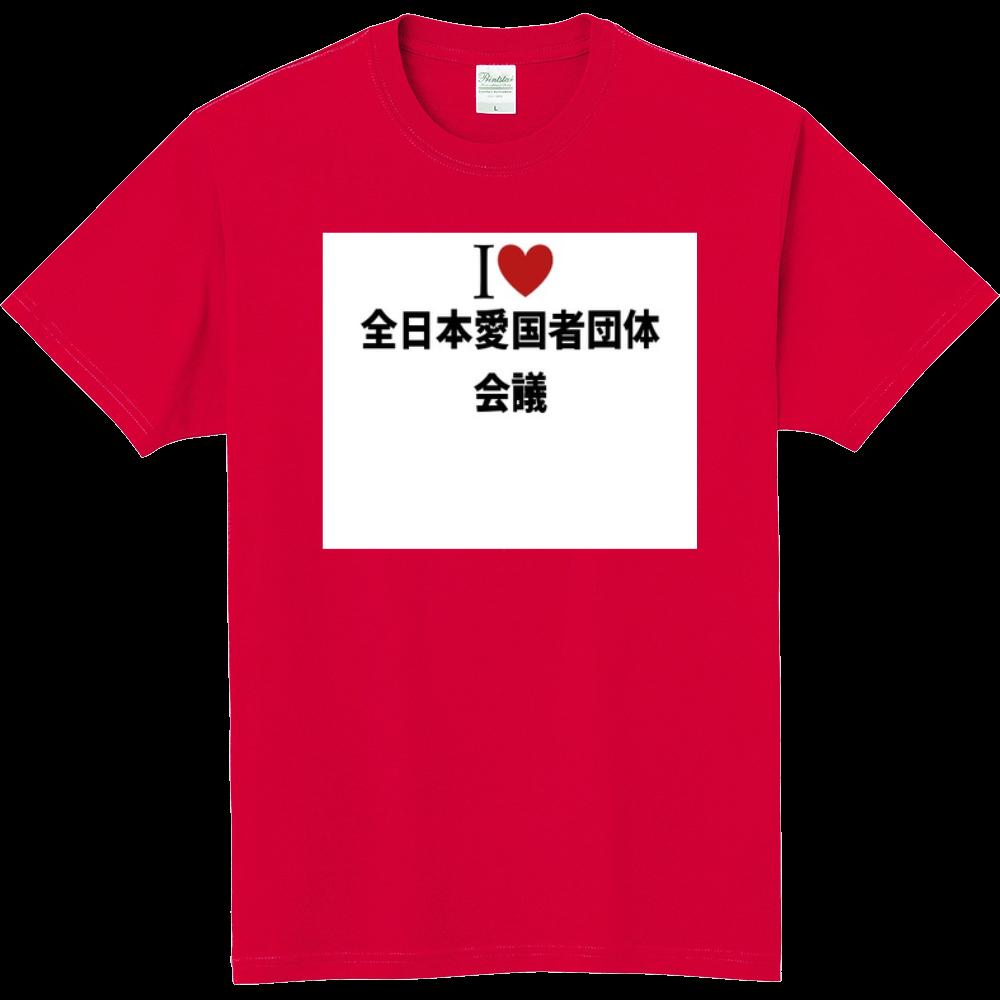 全日本愛国者団体会議のオリジナルTシャツ│オリジナルTシャツを簡単 ...