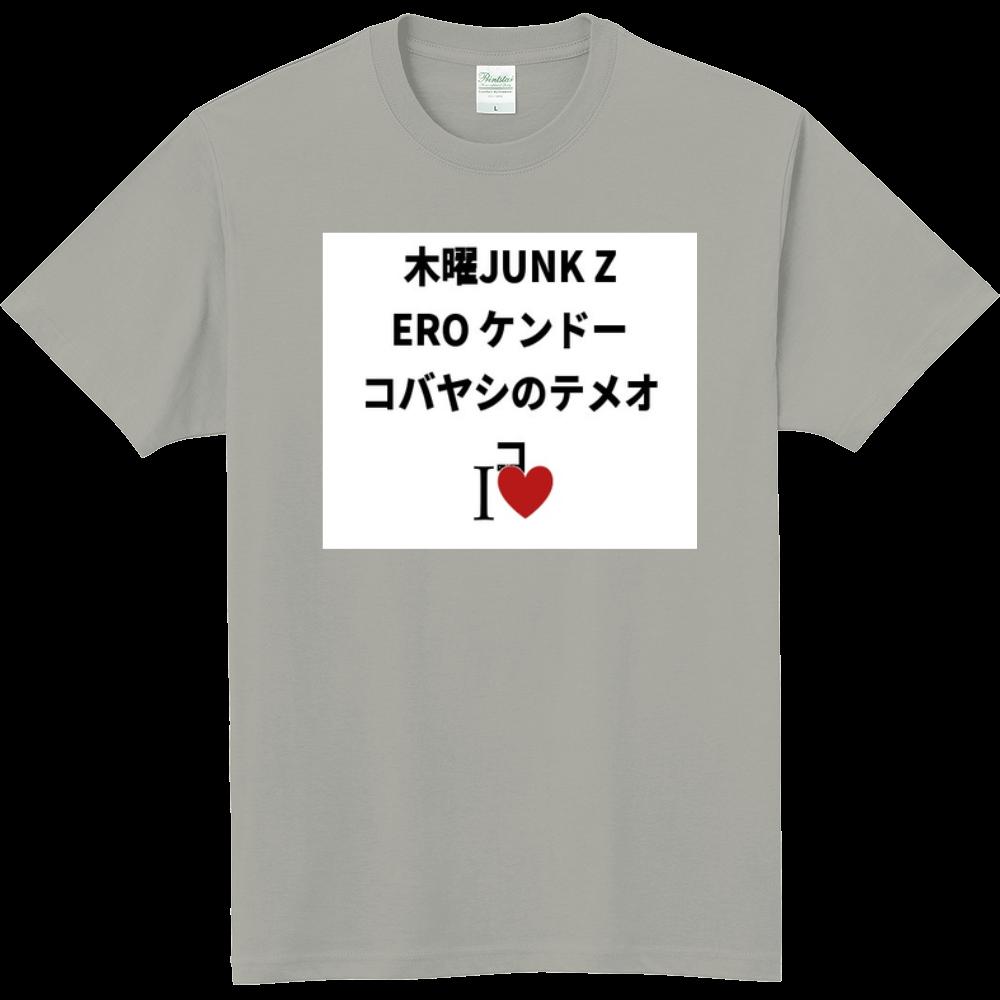 木曜JUNK ZERO ケンドーコバヤシ...
