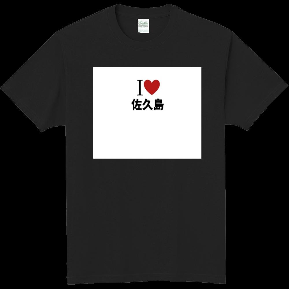 佐久島のオリジナルTシャツ│オリジナルTシャツを簡単自作・無料販売Up ...