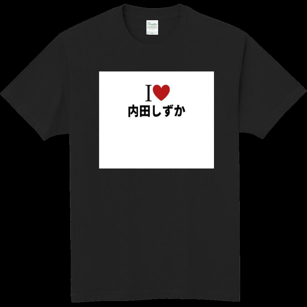 内田しずかのオリジナルTシャツ│オリジナルTシャツを簡単自作・無料 ...