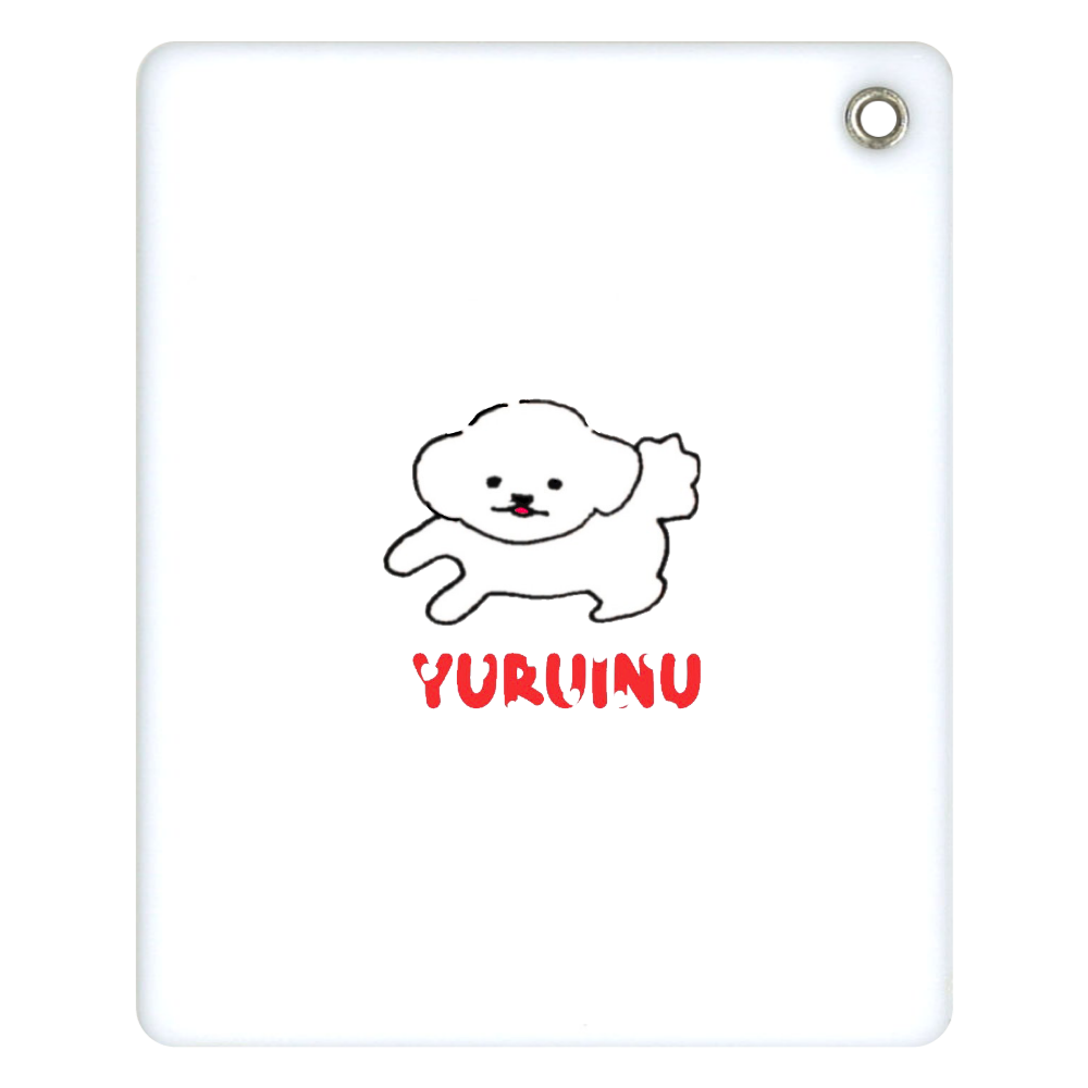 YURUINUちゃん スライドアクリルミラー スクエア