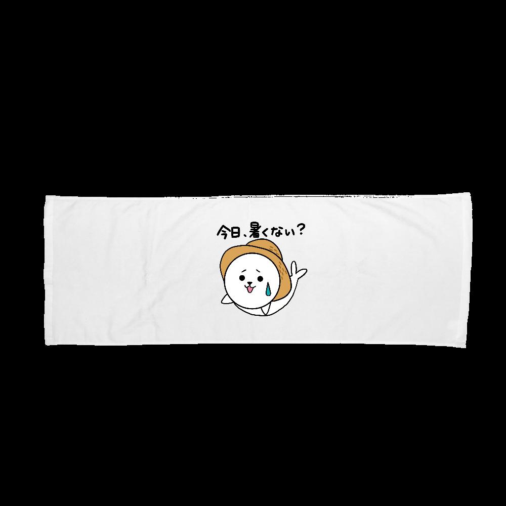 暑がるアザラシのタオル スポーツタオル