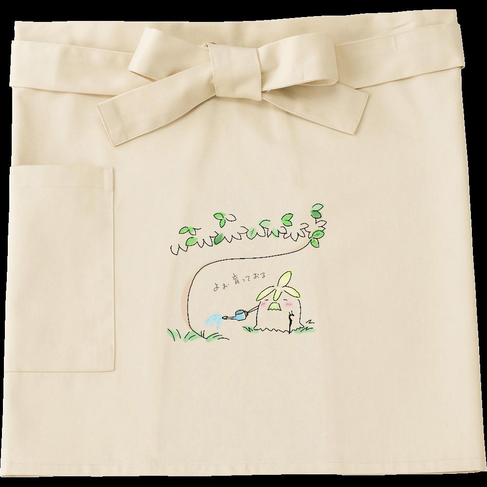 長老の盆栽1-ショートエプロン ショートエプロン