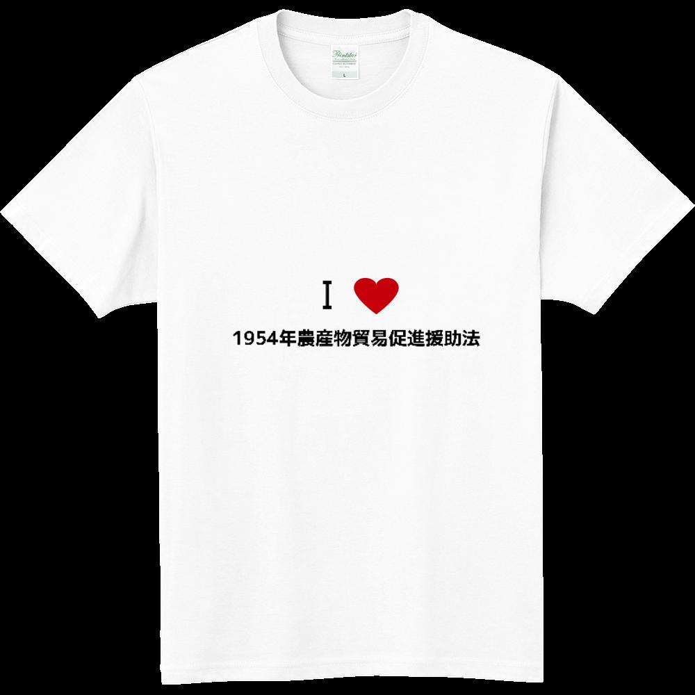 1954年農産物貿易促進援助法のオリジナルTシャツ│オリジナルTシャツを ...
