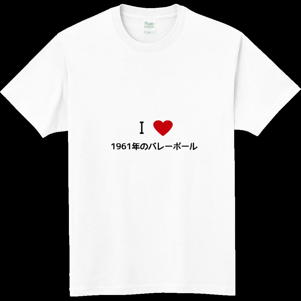 1961年のバレーボールのオリジナルTシャツ│オリジナルTシャツを簡単 ...