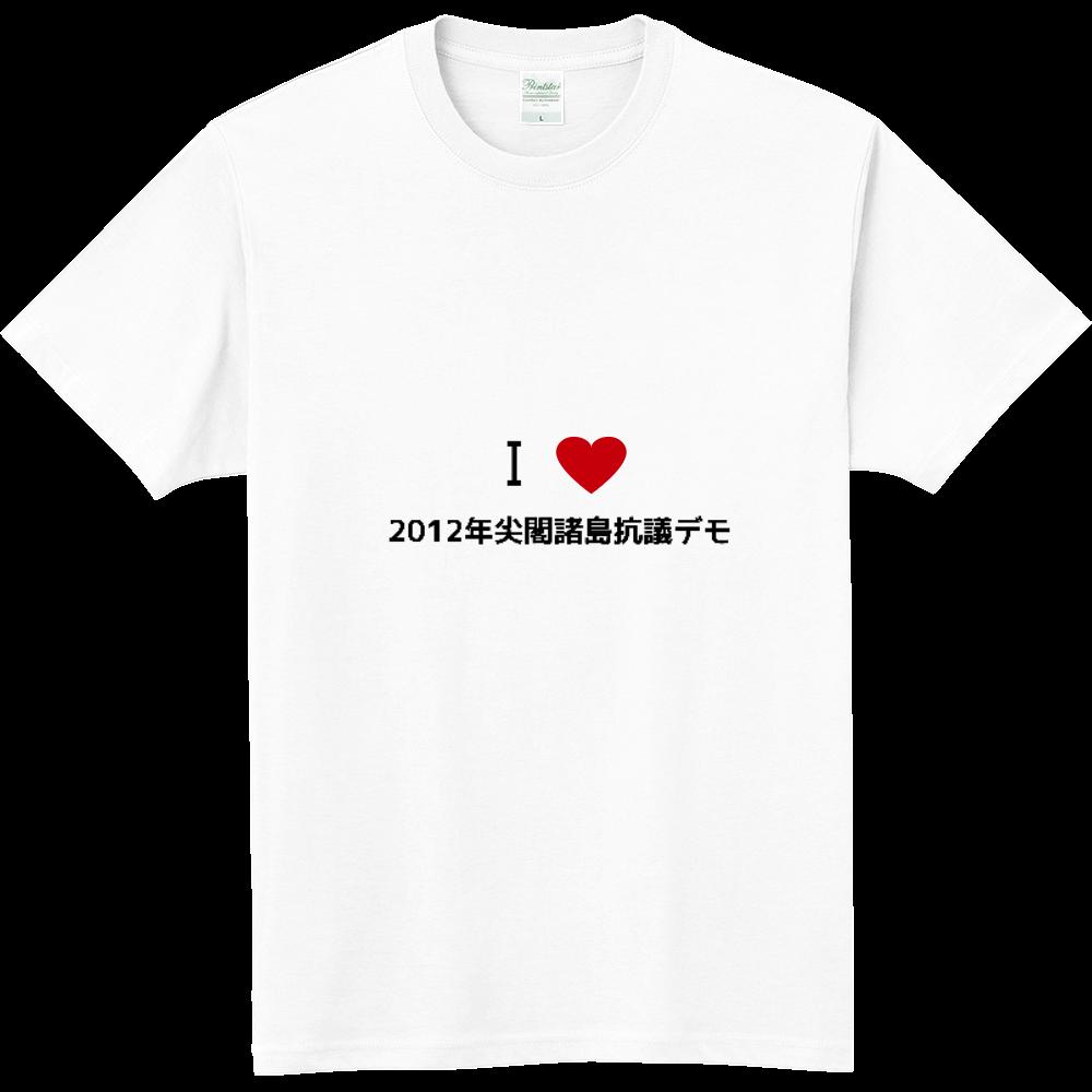 2012年尖閣諸島抗議デモのオリジナルTシャツ│オリジナルTシャツを簡単 ...