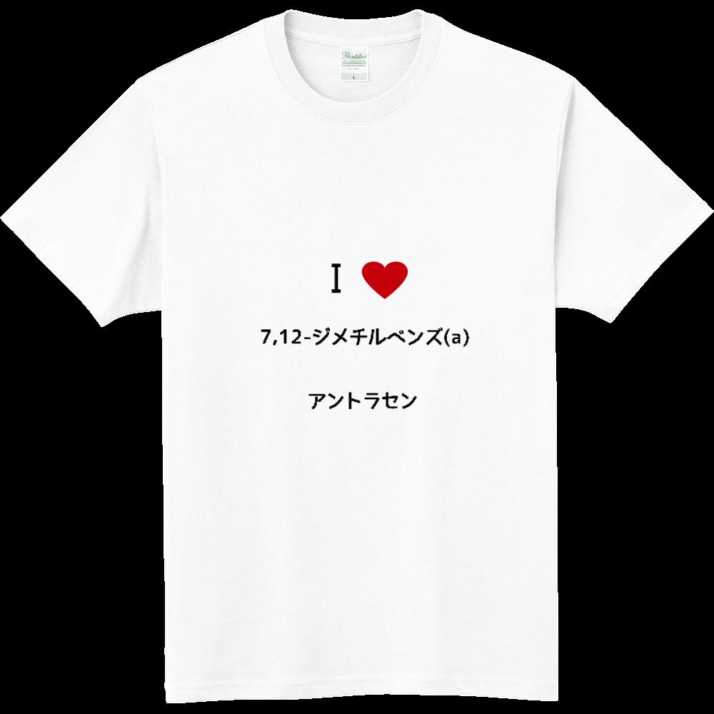 7,12-ジメチルベンズ(a)アントラセンのオリジナルTシャツ│オリジナルT ...