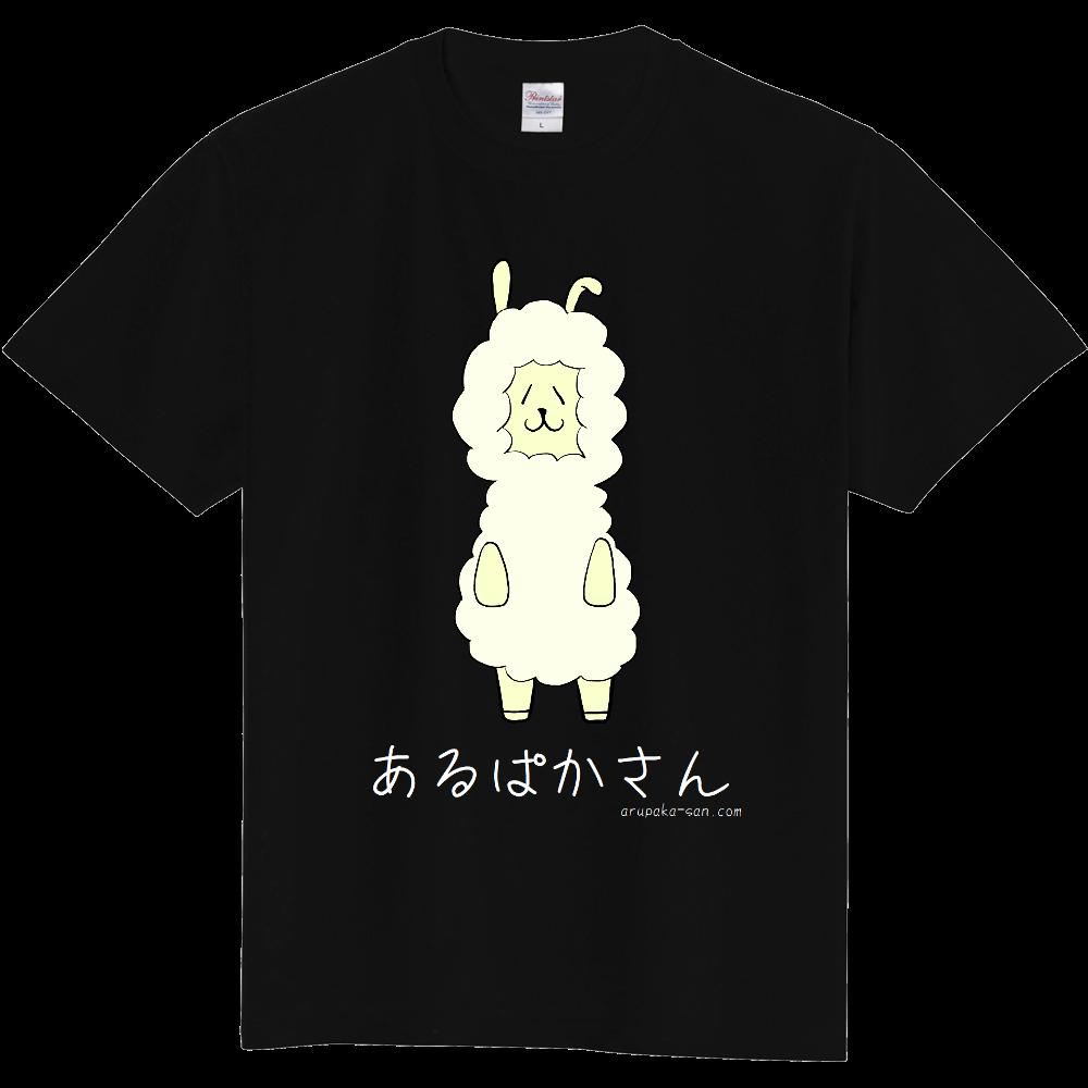 あるぱかさんTシャツ文字白B 定番Tシャツ