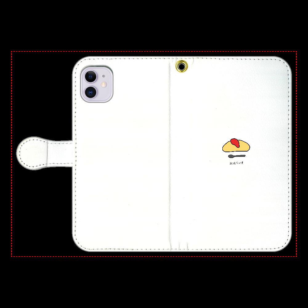 おむらいす 手帳型スマホケース iPhone11 手帳型スマホケース