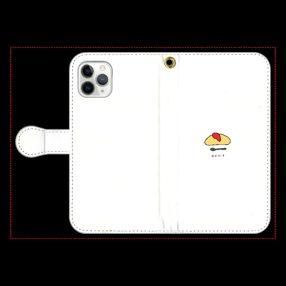 おむらいす 手帳型スマホケース iPhone11 Pro 手帳型スマホケース