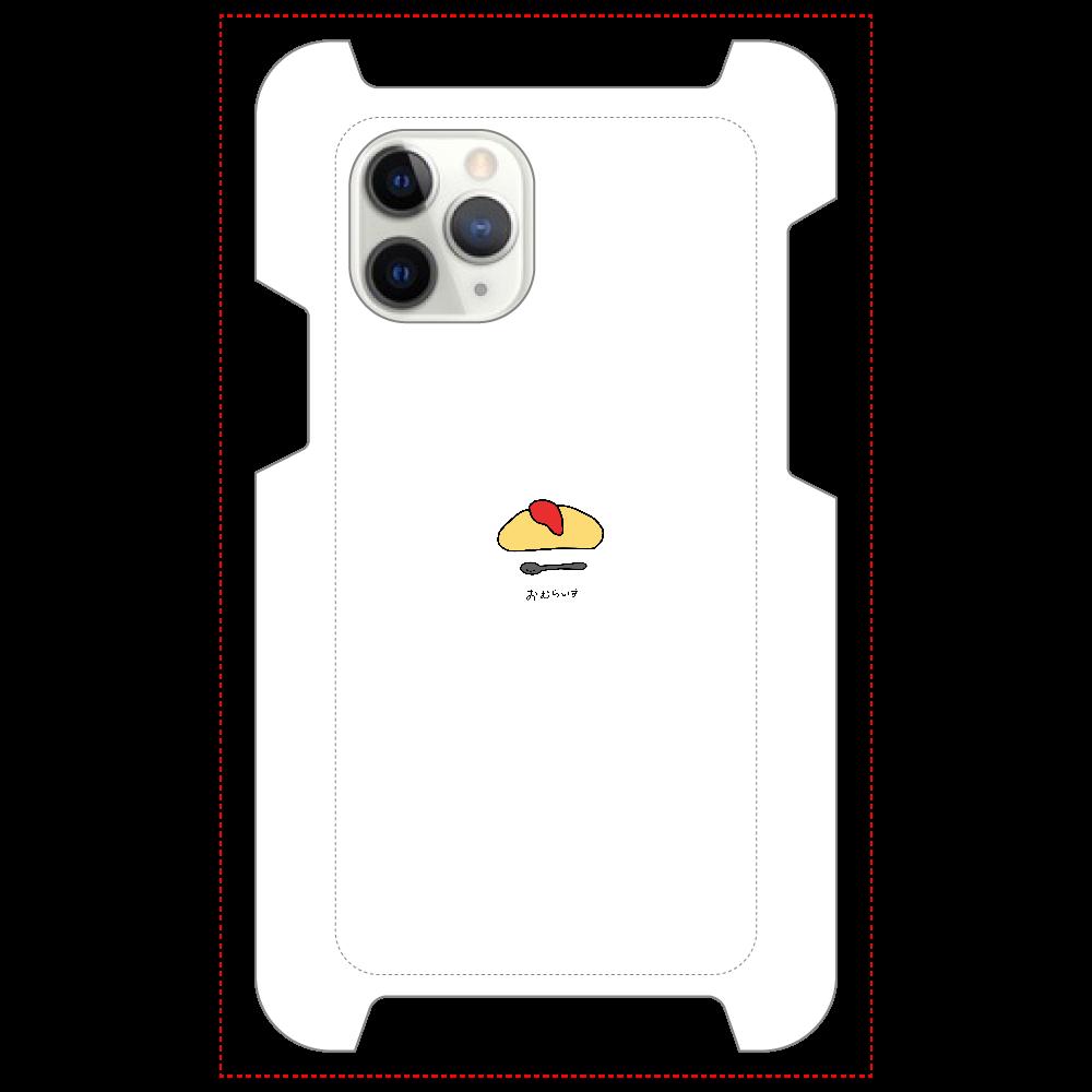 おむらいす マットスマホケース iPhone 11 Pro