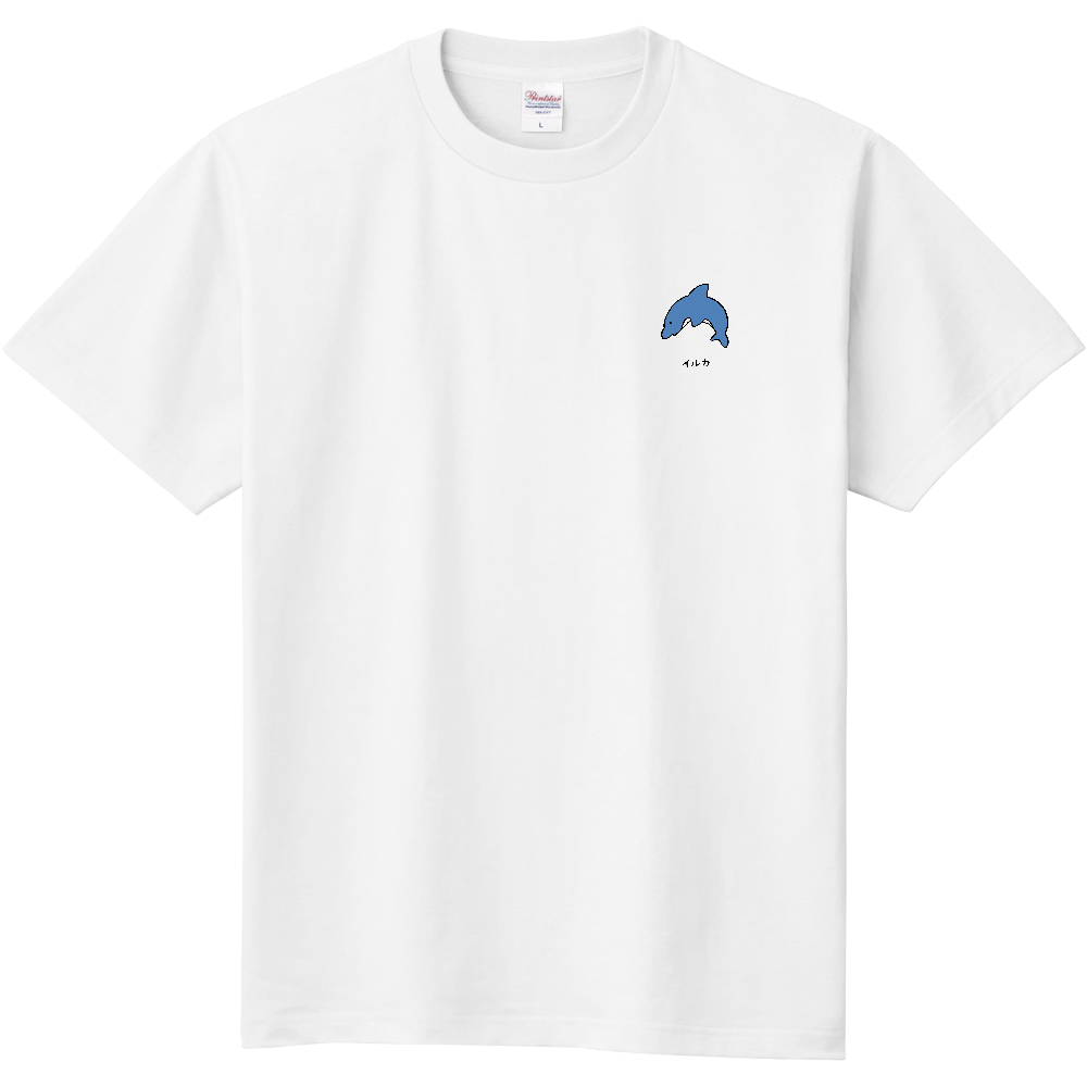 イルカさん ワンポイントTシャツ 定番Tシャツ