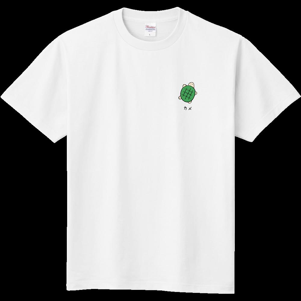カメさん ワンポイントTシャツ 定番Tシャツ