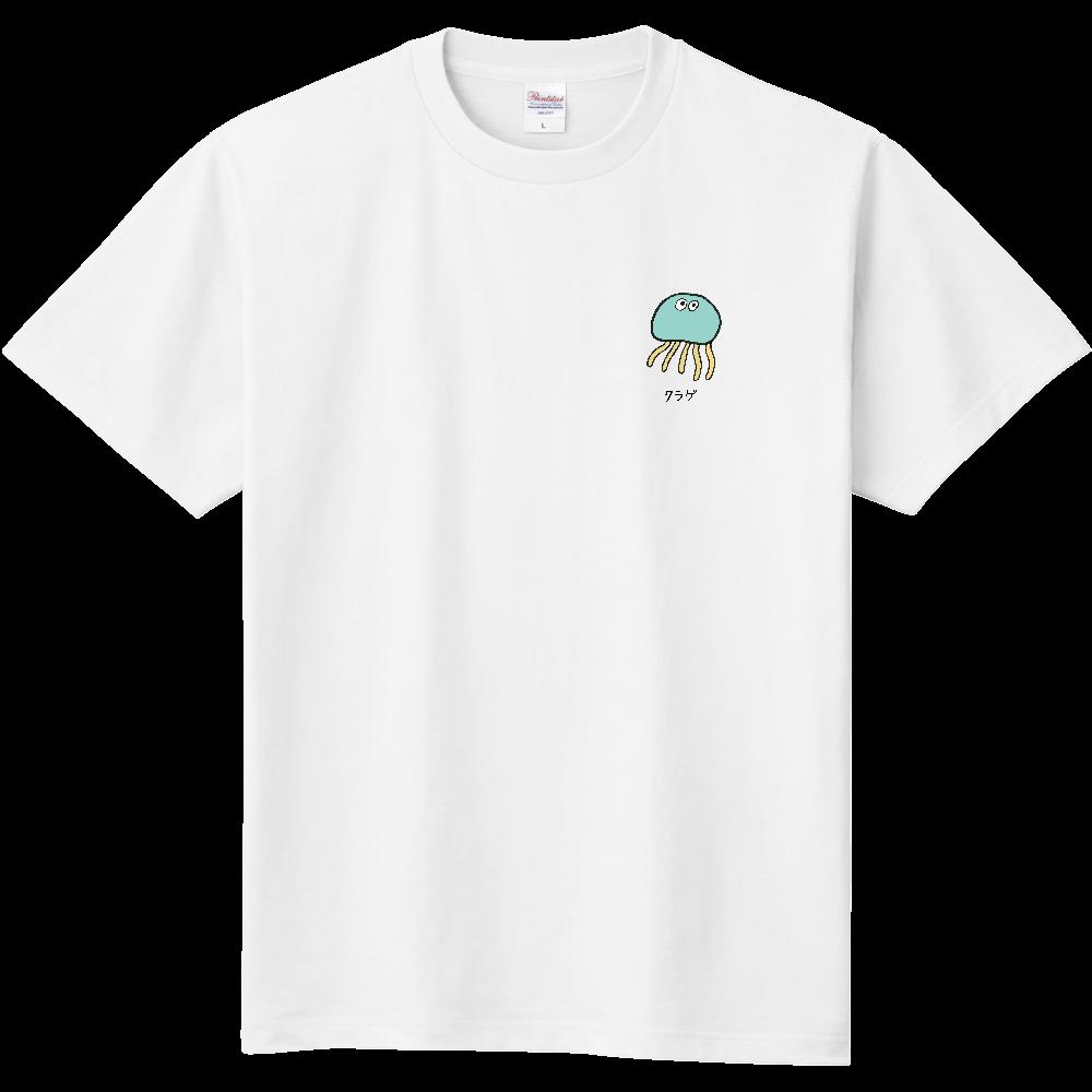 クラゲさん ワンポイントTシャツ 定番Tシャツ