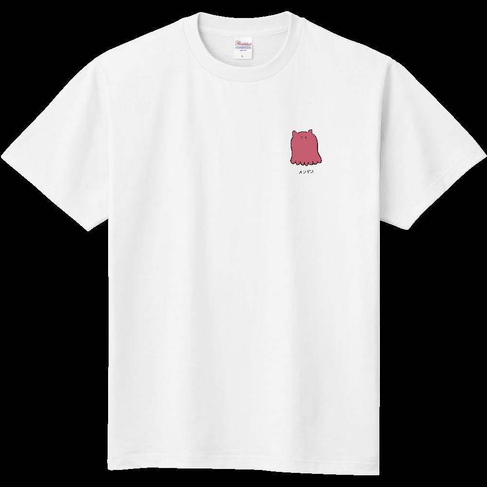 メンダコさん ワンポイントTシャツ 定番Tシャツ