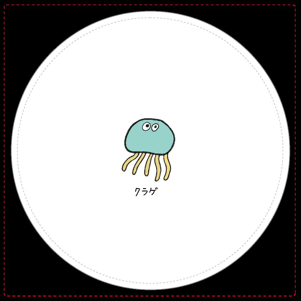 クラゲ コインケース コインケース