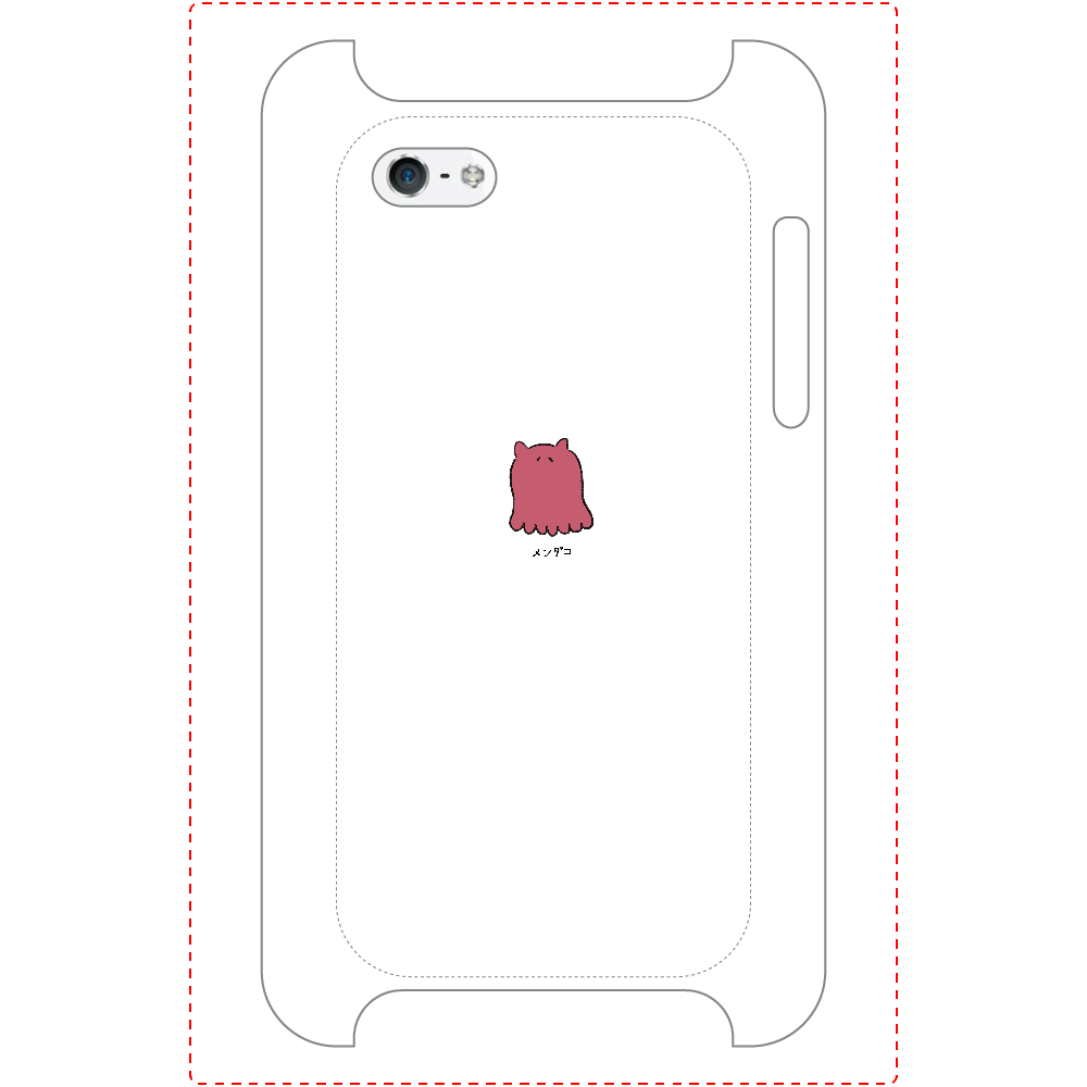 メンダコさん マットスマホケース iPhone5/5s/SE