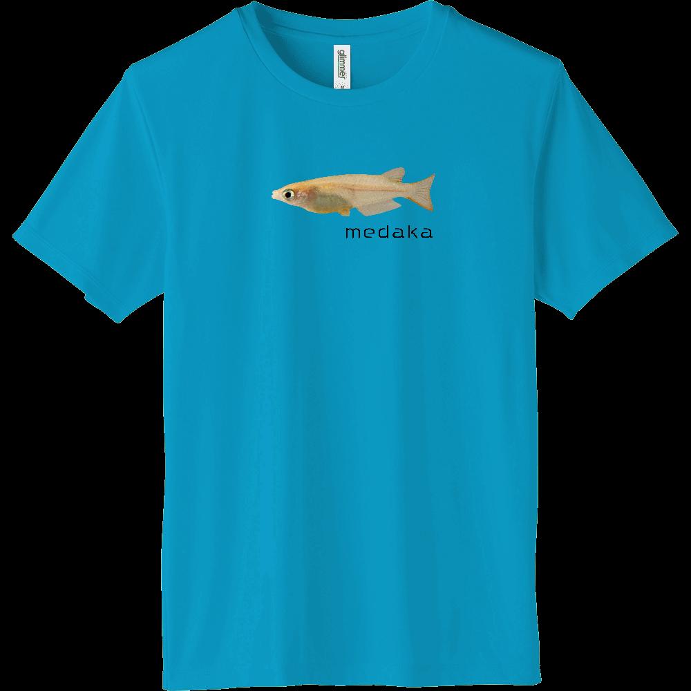 medaka_moji_turquoise インターロックドライTシャツ