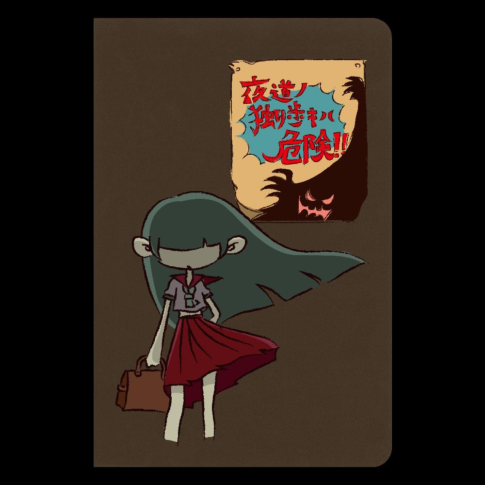 オリジナル漫画動画「昭和妖怪譚 神無子(カナコ)」より ハードカバーノート ハードカバーノート(罫線)