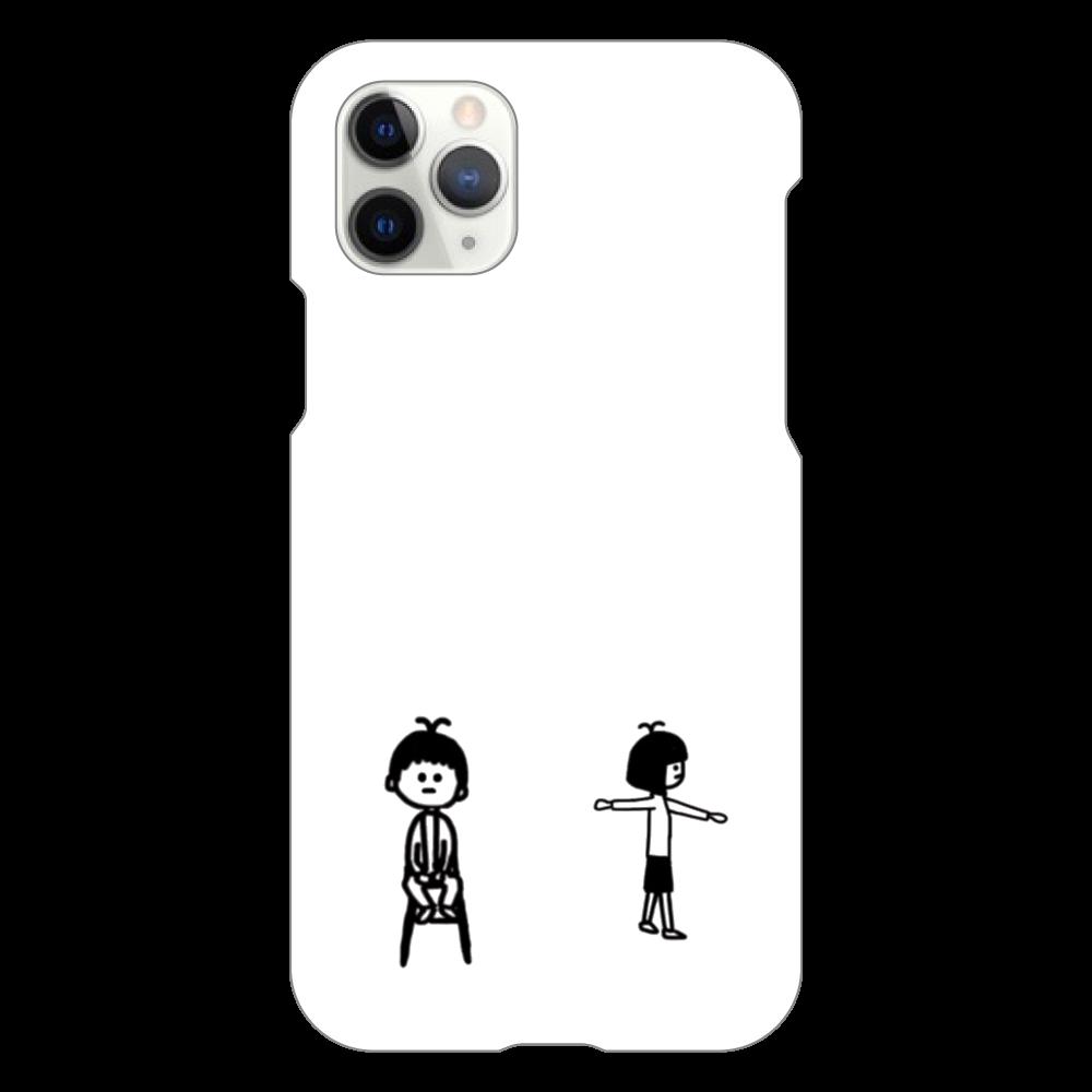 僕は素敵な人だよ iPhone11 Pro(白)