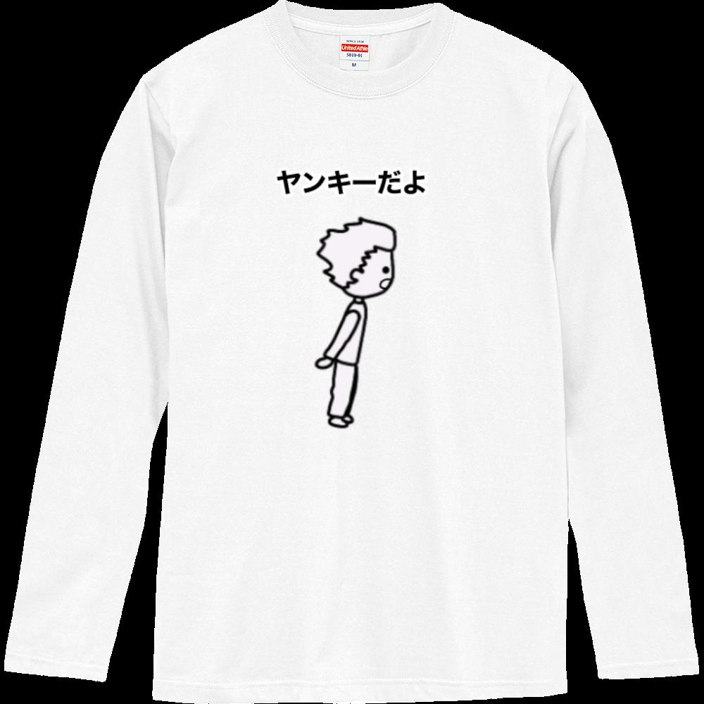 ヤンキーくん ロングスリーブTシャツ