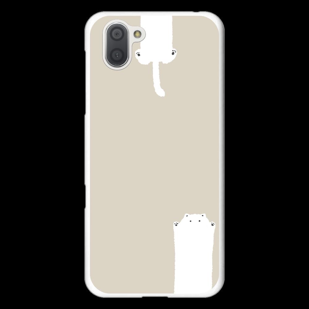 のびるねこ(白猫ベージュ) Androidスマホケース AQUOS R3 SH-04L/SHV44/808SH