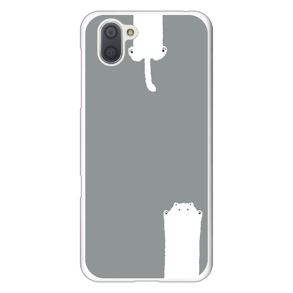 のびるねこ(白猫グレー) Androidスマホケース AQUOS R3 SH-04L/SHV44/808SH