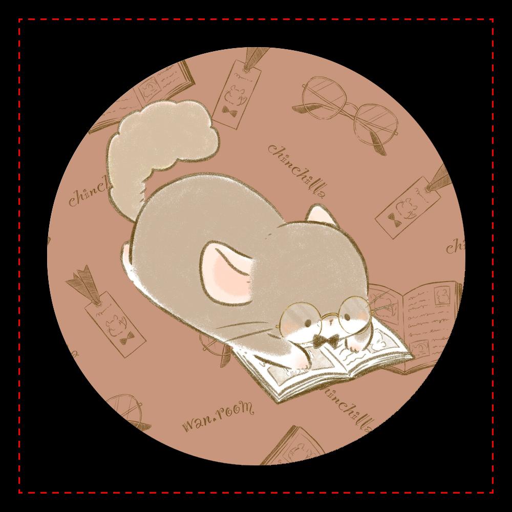 ちょこっとインテリ風チンチラ。レザーバッジ-寝転び読書 レザーバッジ
