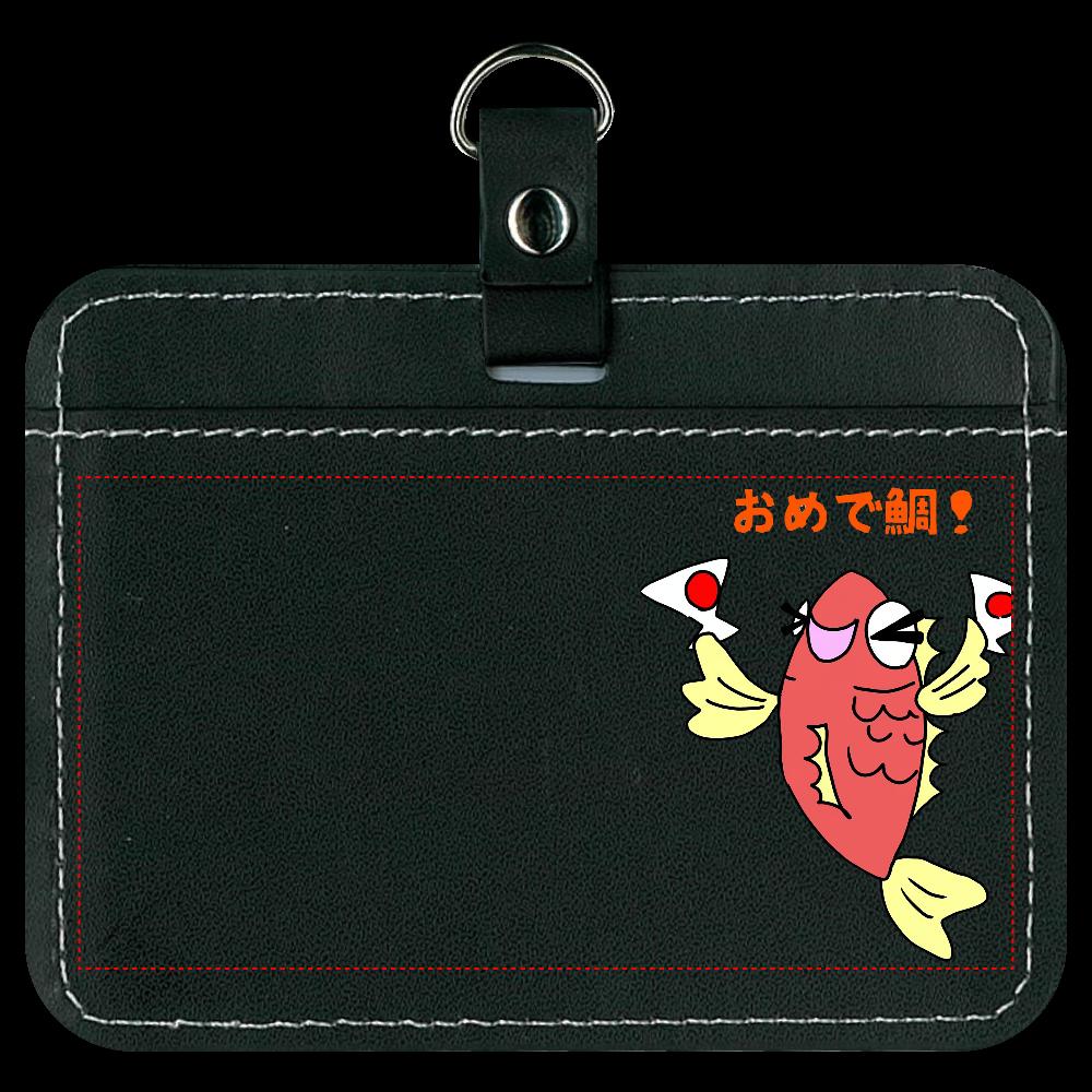 おめで鯛(たい)01-ごろ鯛(たい) オリジナルパスケース