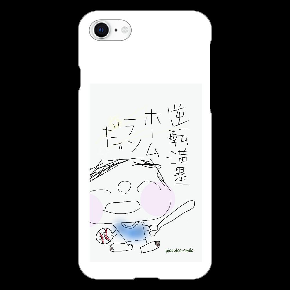 逆転満塁ホームランだ!(iPhoneSE2・クリア) iphoneSE2(透明)