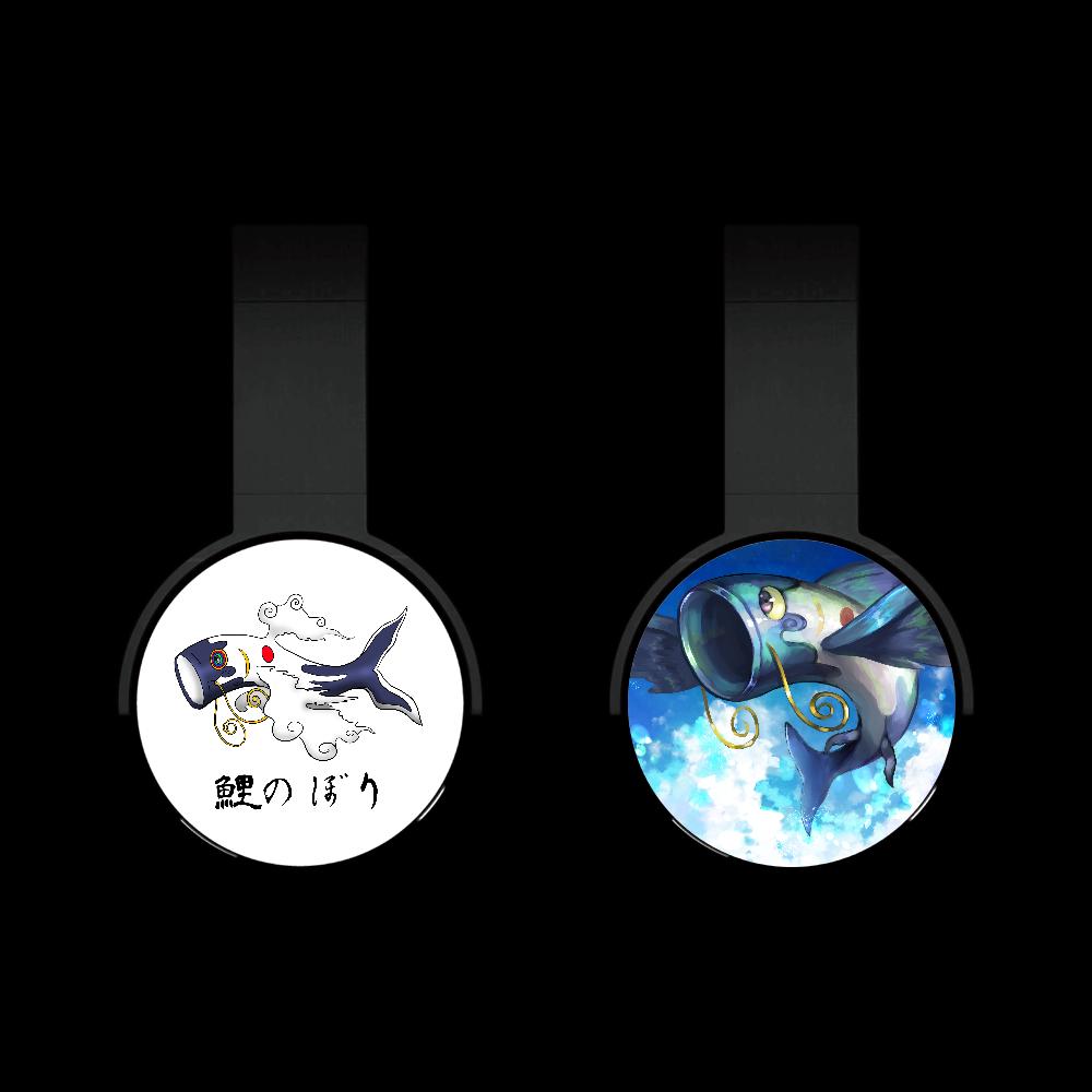 鯉のぼり Bluetoothヘッドフォン Bluetoothヘッドフォン