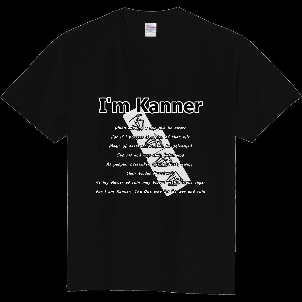 カンナー 定番Tシャツ