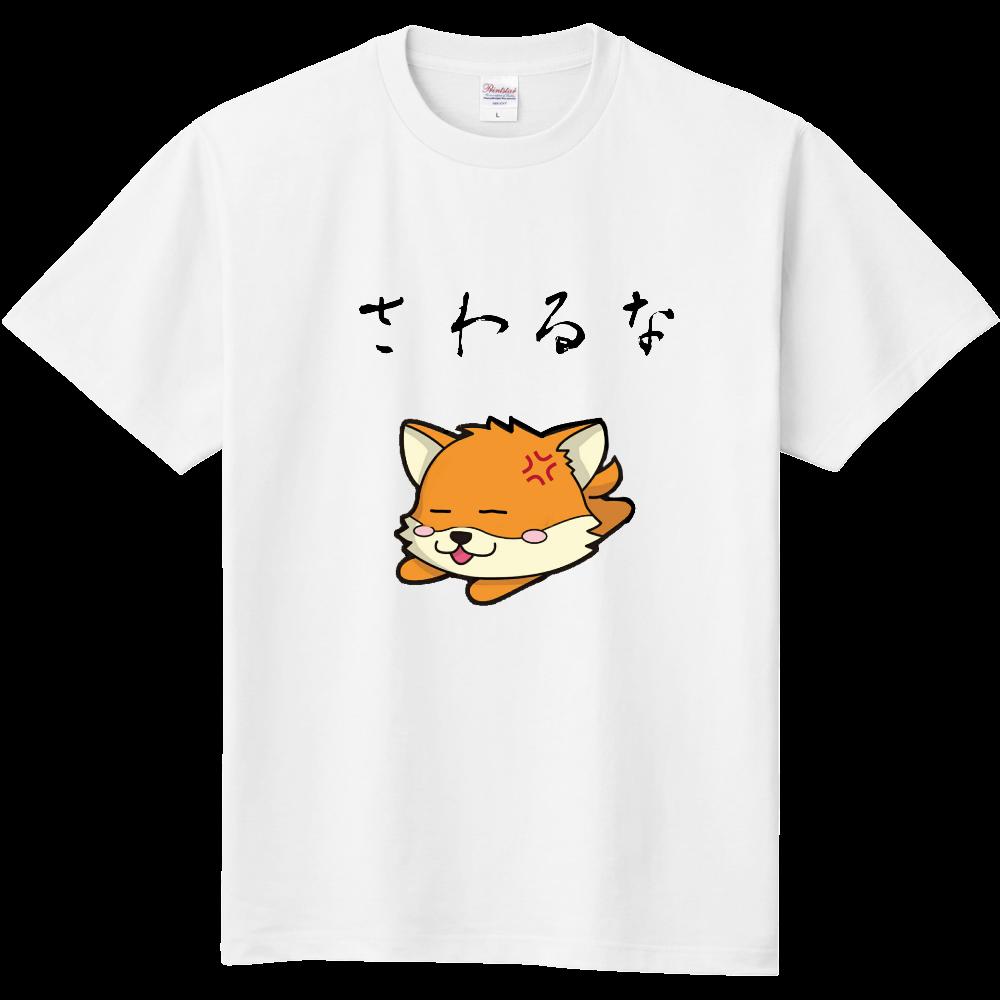 「2020年10月28日 21:07」に作成したデザイン 定番Tシャツ