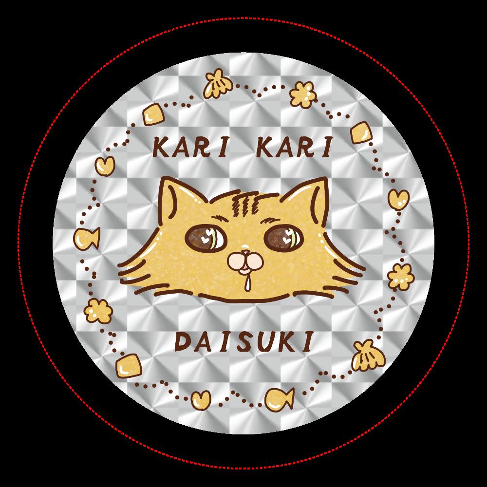 カリカリ大好きチンチラ猫 ホログラムオリジナル缶バッジ(44mm)