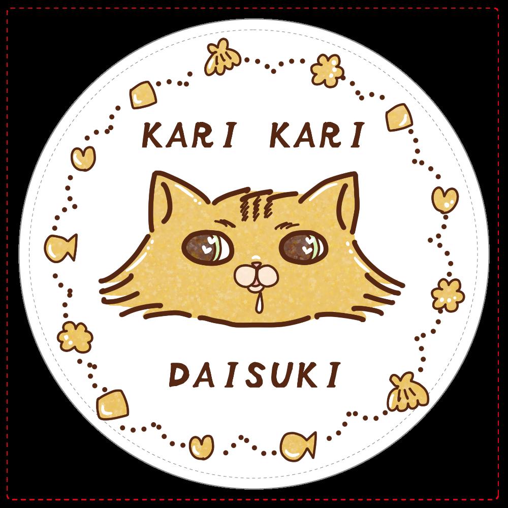 カリカリ大好きチンチラ猫 コインケース