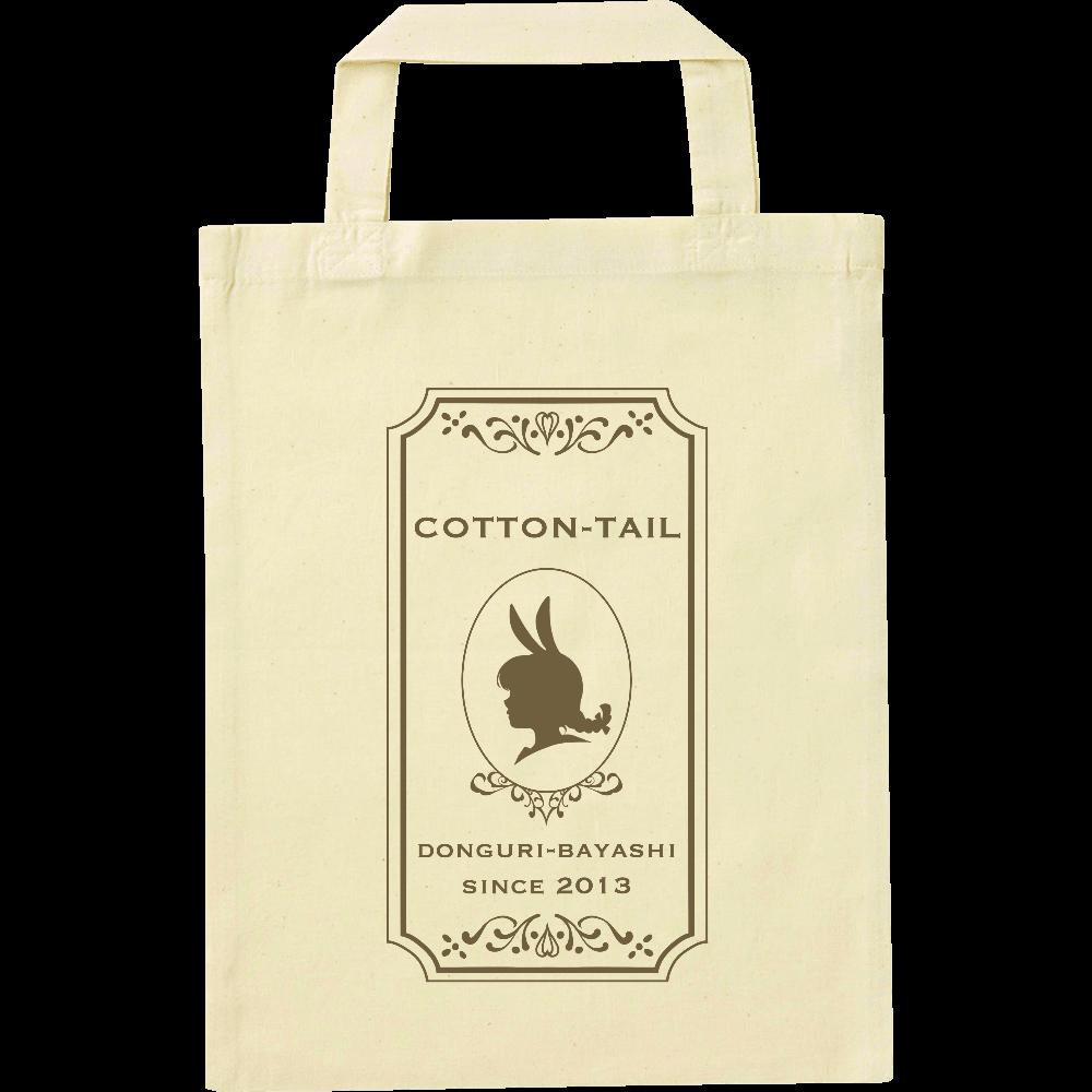 Cottontailロゴバッグ ナチュラルファイルバッグ