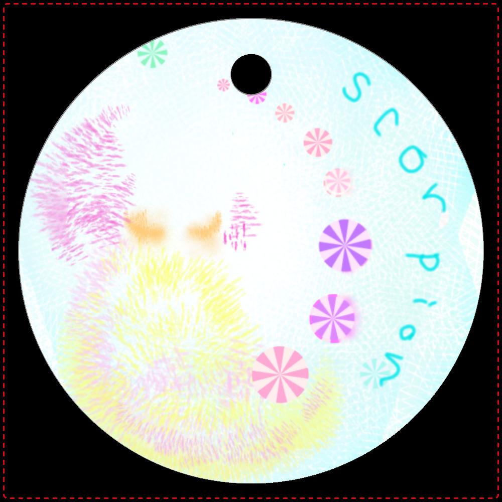 みそっちょ 星座 蠍座 オリジナルキーホルダー  レザーキーホルダー(丸型)