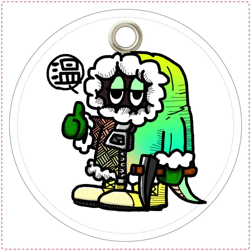 温ザウルスキーホルダー レザーキーホルダー(丸型)