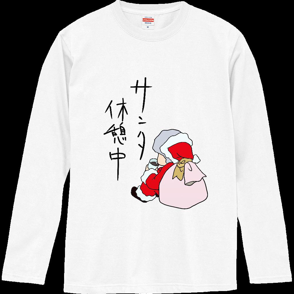 サンタ休憩中 ロングスリーブTシャツ