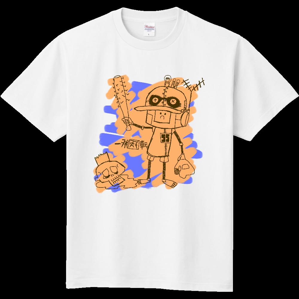 【一発逆転】Tシャツ 定番Tシャツ