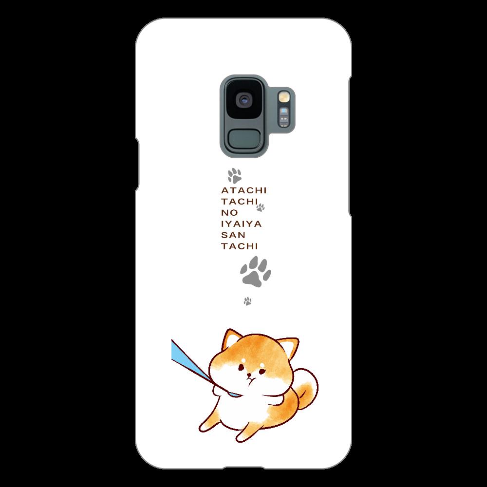 あたちたちのいやいやさん Androidスマホケース Galaxy S9 (SC-02K/SCV38)