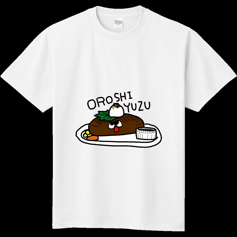 おろしゆず和風ハンバーグTシャツ 定番Tシャツ