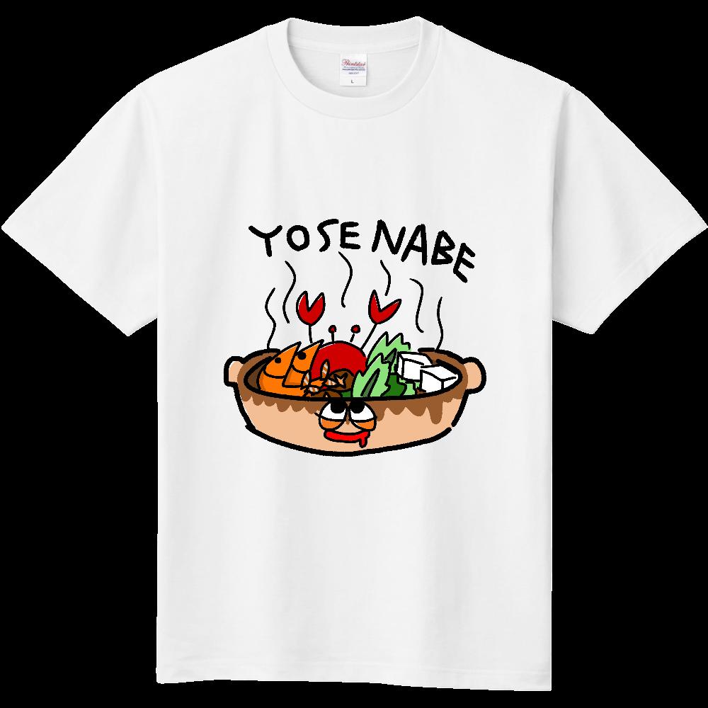 寄せ鍋Tシャツ 定番Tシャツ